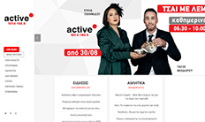 footer_active